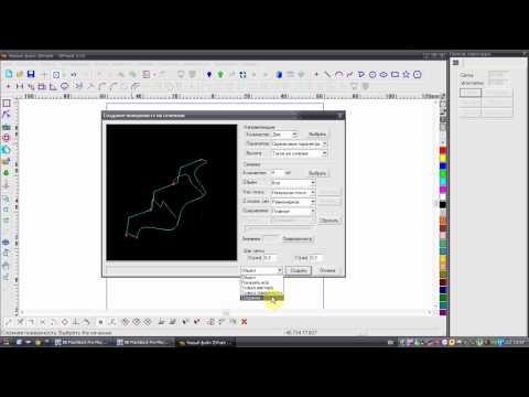 JDPaint 5.55 RUS Создание сложной поверхности