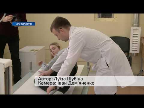 Телеканал TV5: В Шевченківському районі Запоріжжя запрацював сучасний рентген-кабінет для дітей