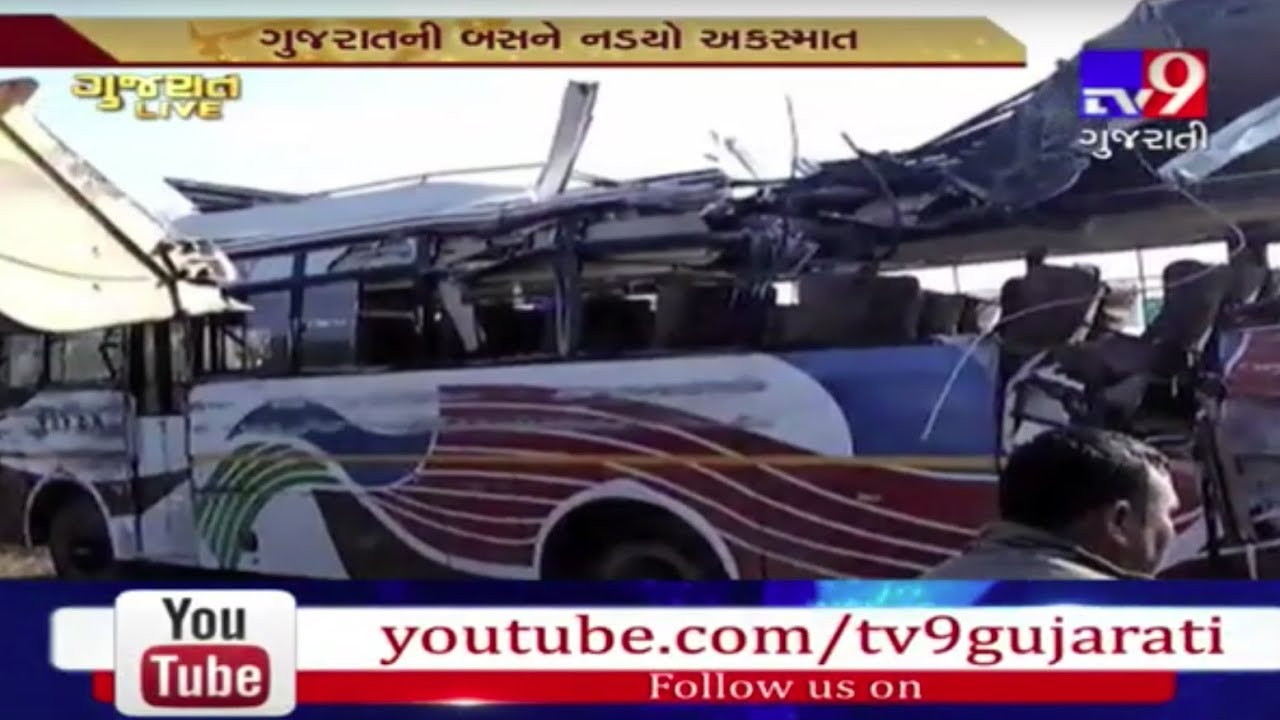 Jammu & Kashmir : Bus carrying Gujarati pilgrims met with an accident, 2  NRIs died and 22 injured