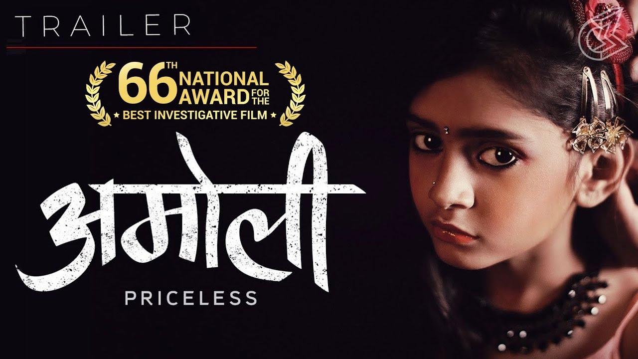 Amoli - Official Trailer (Hindi) | Voiced By Rajkummar Rao
