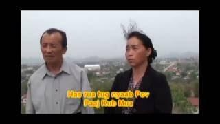 Lug Thoj Nam Suav Lwm Hawj Has Lug Txaj