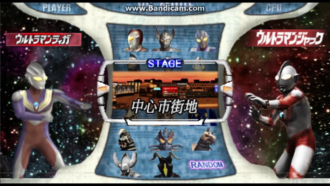 Ppsspp Ultraman Fighting Evolution 0 Ultraman Tiga Sky Vs Ultraman Cosmos Luna V1