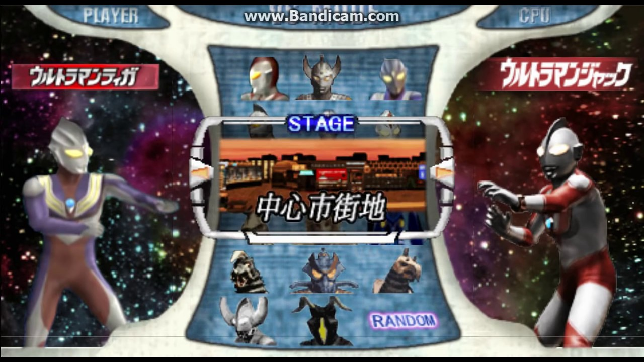 Ppsspp Ultraman Fighting Evolution 0 Ultraman Tiga Sky Vs
