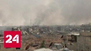 Смотреть видео Очередная победа сирийской армии. Лагерь беженцев Ярмук очищен от террористов - Россия 24 онлайн