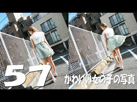 HD《#57》かわいい女の子 【風のいたずら スカートひらり】