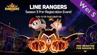 LINE Rangers 第三季事前登錄活動 Season 3 Pre-Registration Event