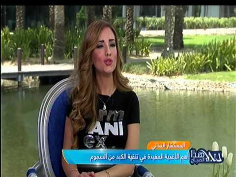 Super Foods for Liver Health   Dubai TV
