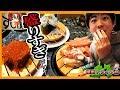 新鮮ネタが爆盛り!こぼれ寿司  ←美味しい寿司 大食い!≪回転寿司 すし之助 沼津本店≫