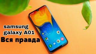 Samsung Galaxy A01 - ЧЕСТНЫЙ ОБЗОР | СТОИТ ЛИ ПОКУПАТЬ ?