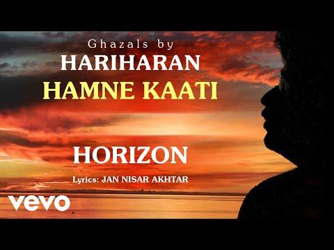 Hamne Kaati - Horizon   Hariharan Official Song