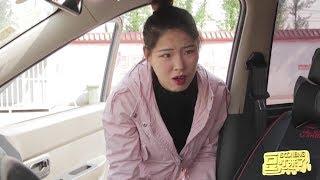 美女驾校练车,没想教练把教学过程变成了唱歌,太有趣了【豆叮来了】