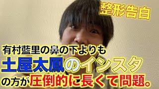 活動拠点のTwitter https://twitter.com/SHANIKAMA_hrkt?lang=ja ▽毎日更新のブログ https://note.mu/shanikama ▽チャンネル説明 「日刊シャニカマ」では独断と偏...