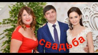 Проведение, организация свадьбы Ведущая и тамада Лариса Саратов, Vedubanket.ru, ВедуБанкет