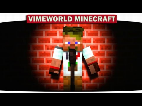 ДИЛЛЕРОН НЕ  ТАНЦОР!! - Minecraft VimeWorld
