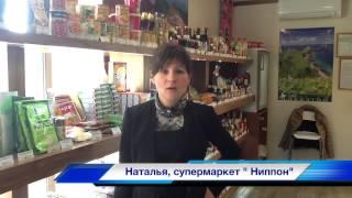 Секрет процветания бизнеса от Лантоники, отзыв №4(, 2014-03-11T08:14:10.000Z)