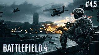 Консоль заблокировала Battlefield 4