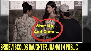 Video Sri Devi Scolds daughter Jhanvi Kapoor Publicly download MP3, 3GP, MP4, WEBM, AVI, FLV April 2018