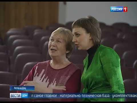 Дельфийские игры: как готовится Ростов-на-Дону
