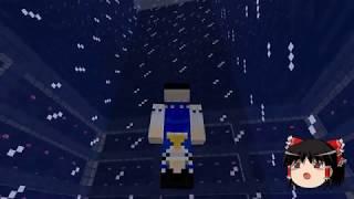 【Minecraft】科学の力使いまくって隠居生活隠居編 Part112【ゆっ…