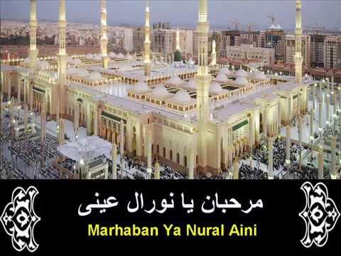 Marhaban Ya Nural Aini Ustadz Jefri Al Bukhori (Uje)  مرحبان يا نورال عينى