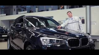 Выпуск первый  Обледенение щеток лобового стекла BMW Как поменять щетки БМВ
