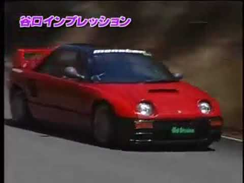 Touge Special - GARAGE LIMIT Autozam AZ-1