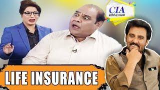 Baixar Life Insurance | CIA With Afzal Khan | 30 June 2018 | ATV