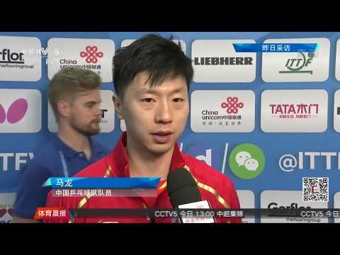 [News & Interview][20180429] CCTV | Sport News