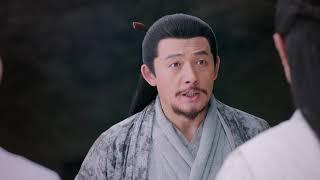大宋北斗司 29丨The Plough Department of Song Dynasty 29(主演:徐可,代露娃,张雨剑,黄灿灿)【精彩预告片】