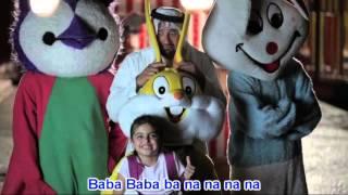 Hala Al Turk - Baba Nezel Ma'asheh with Lyrics & Indonesian = حلا الترك - بابا نزل معاشه