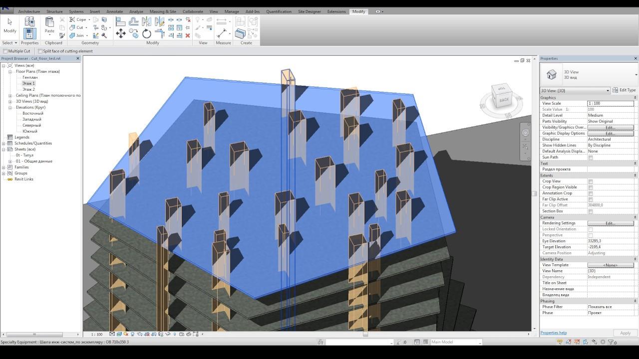 Revit + Dynamo + Python  Множественное вырезание  Cutting multiple geometry