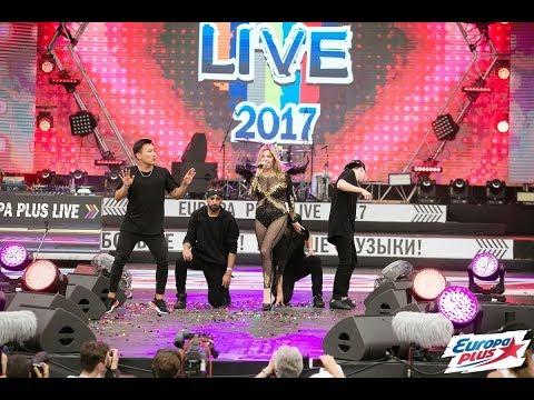Europa Plus LIVE 2017: ARILENA ARA!