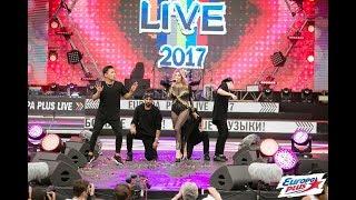 Скачать Europa Plus LIVE 2017 ARILENA ARA
