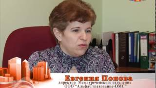 видео Замена восстановление полиса ОМС