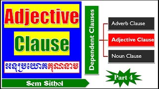 Adjective Clause-Part 4