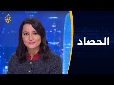 الحصاد - منطقة الخليج.. خفض التصعيد  - نشر قبل 59 دقيقة