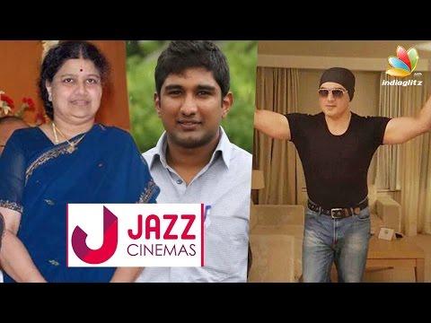 அஜீத்தின் அடுத்த படத்தை கைப்பற்றிய ஜாஸ் சினிமா | Jazz cinemas bags Ajith's AK57 movie