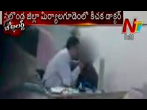 Doctor Embrance Lady Patient | molestation Caught On Camera | Be Alert | NTV thumbnail