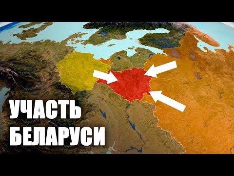Сможет ли Беларусь