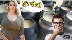 दूध पी लो दूध,Doodhwali aunty Tik TOK 3,the niranjan xyz,दूध वाली आंटी टिक टोक,