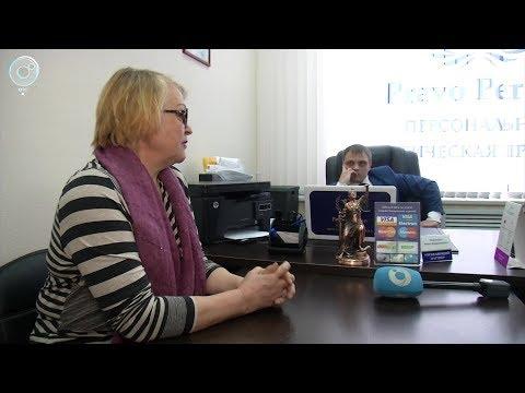 Клиенты юридической фирмы в Новосибирске не могут вернуть деньги за некачественно оказанные услуги