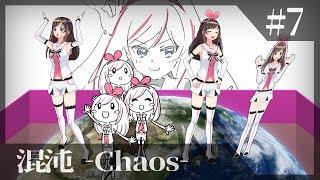 We are Kizuna AI ! #7
