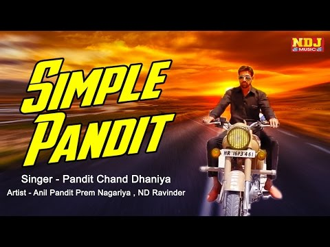 Simple Pandit | Latest Song 2017 New | Pandit Chand Dhaniya | NDJ Film Official