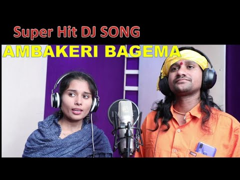 AMBAKERI BAGEMA|| Latest new Dj song || #SRINIVAS RATHOD , ASHWINI RATHOD