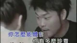 [DMS] 不完美- Bu Wan Mei/Nicky Lee. Sub esp y pinyin
