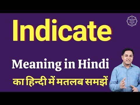 Indicate meaning in Hindi | Indicate ka kya matlab hota hai | daily use English words
