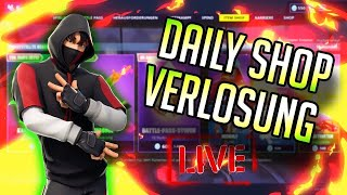 Duo With Junior Chillig Zocken |5 Euro Skin Raffle| Fortnite Battle Royale