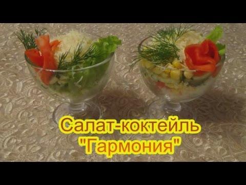Салат Белые Розы  вкусные праздничные салаты на день рождения