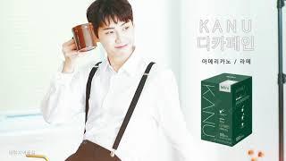 [이진혁] 맥심 카누 디카페인 : 거실편 (LEE JI…