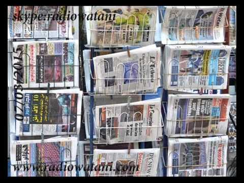 الصحافة في الجزائر والتغيير -La presse en Algérie et le changement